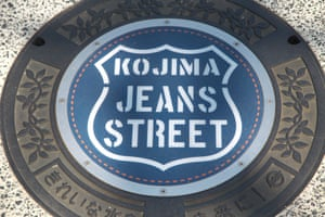Manhole cover with Kojima Jeans Street on it