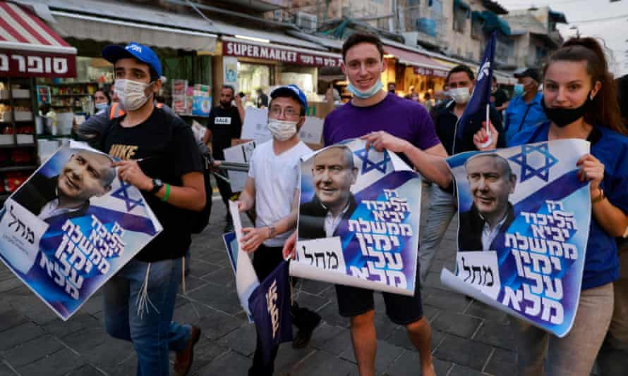 Supporters of Israel's Likud party