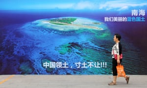 A poster in Weifang, China, shows one of the artificial islands it is building in the disputed South China Sea.