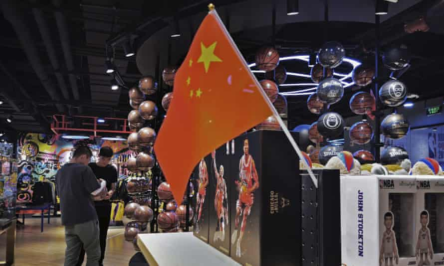 A Chinese flag in the NBA flagship store in Beijing