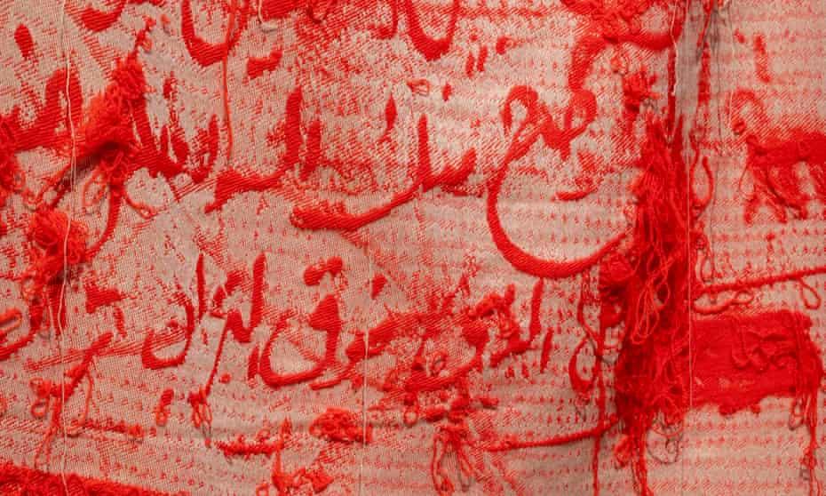 A detail of Hadeyeh Badri's artwork.