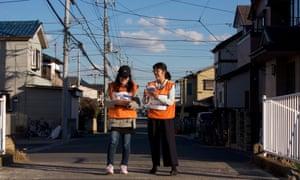 Manami Yoshii and Yoko Kobayashi.