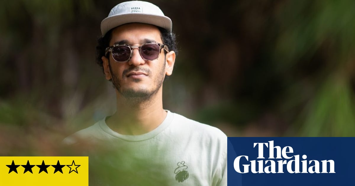 Guedra Guedra: Vexillology review | Ammar Kalias global album of the month