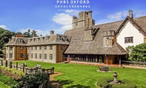 Peking University to open a campus at in Foxcombe Hall.