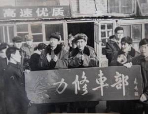 The opening ceremony of Chong Li bikes fixing shop on November 1982 in Beijing, China.