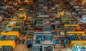 Yick Cheong Building, Quarry Bay, Hong Kong