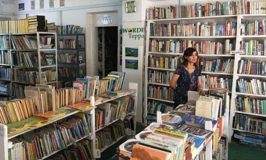 Sworde Teppa library