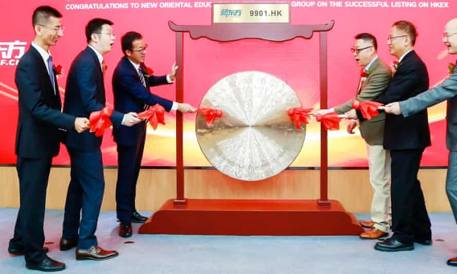 Debut of the New Oriental Education and Technology Group on the Hong Kong stock exchange