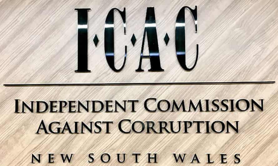 The NSW Icac logo