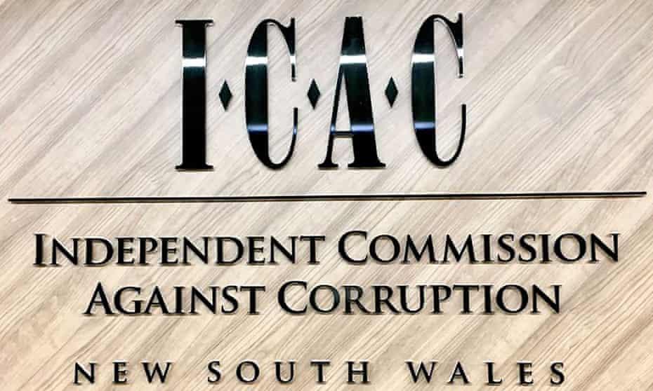 The ICAC NSW logo
