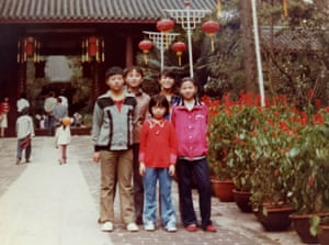 Duan Peng as a child