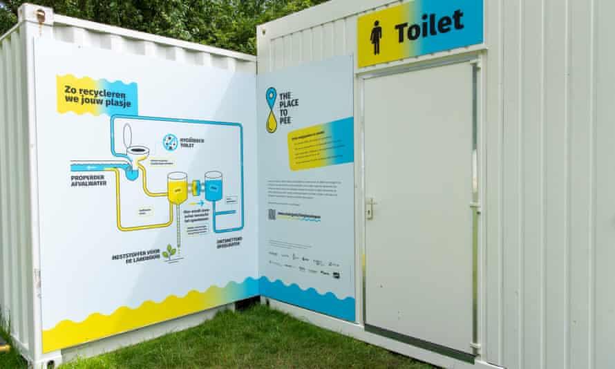 A Place to Pee installation, Blaarmeersen Park, Ghent, Belgium