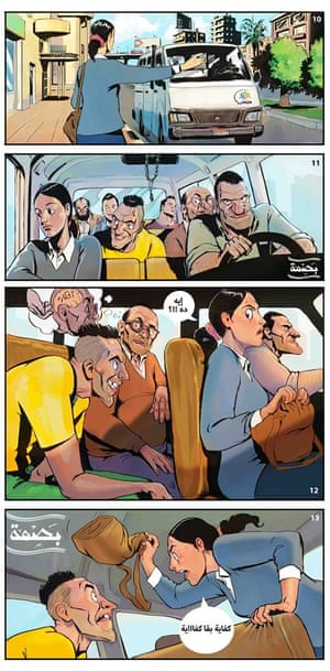 An illustration depicting a young woman's experience on a minibus.