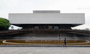 Cultural Center of the Philippines.