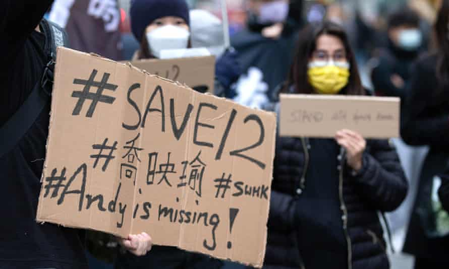 The plight of the Hong Kong 12 is raised at a protest in London
