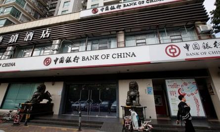 The Bank of China in Shenzhen, China