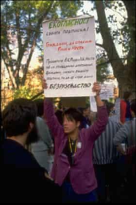 Ecoglasnost protester.