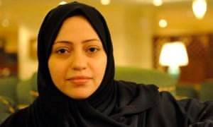 Samar Badawi received the 2012 International Women of Courage award for her efforts to promote women's equality in Saudi Arabia.