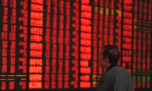 Chinese stock brokerage