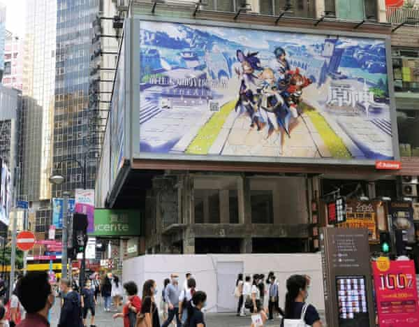 There is a catch ... a billboard for Genshin Impact in Hong Kong.