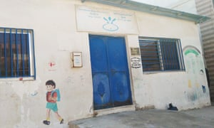 An education centre in Nahr el-Bared refugee camp