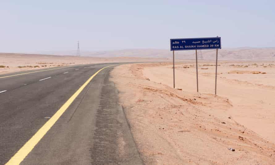 Saudi Arabia's megacity