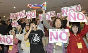 Anti-nuclear protestors demonstrate at the prefectural assembly session in 2014 which agreed to resume nuclear power generation the Sendai plant near Satsumasendai.