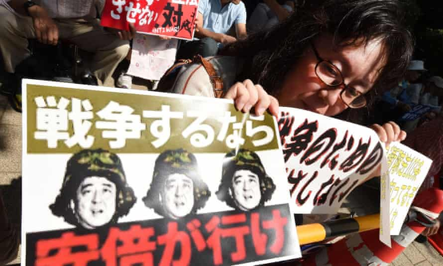 A protest in Tokyo on 14 September against changes to the rules governing Japan's military.