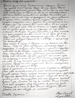 'This nail will not bend': Sentsov's letter from prison.