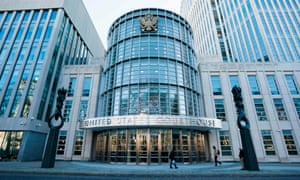 The federal courthouse in Brooklyn, New York, where the trial is taking place.