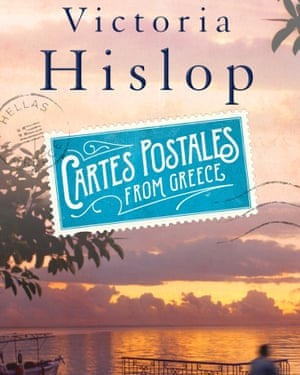 Victoria Hislop Cartes Postales from Greece, Hardback book cover