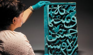 The stolen glazed Islamic calligraphic tile fragment from the mausoleum at the Chashma-i Ayub complex near Bukhara in Uzbekistan that was recovered in London