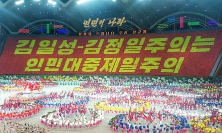 Mass Games 2019 opening night. North Korea.