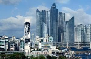 ecb, Busan, South Korea, 2012