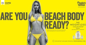 Protein World are you beach body ready advert - KB choice and SM choice