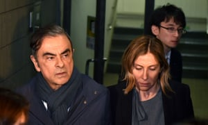 Carlos Ghosn and his wife Carole in Tokyo last year.