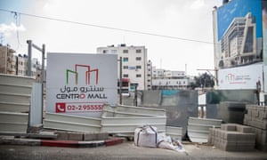 Hoardings for the Centro Mall, built on the site of Harb House.