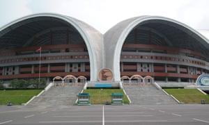 The May Day stadium