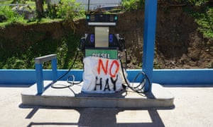 A gas station in downtown Orocovis.