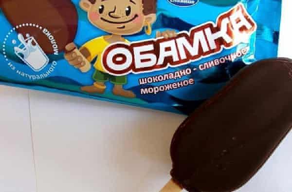 The Obamka Ice cream.