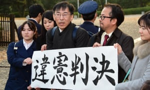 Campaigners protest outside Japan's supreme court in Tokyo.