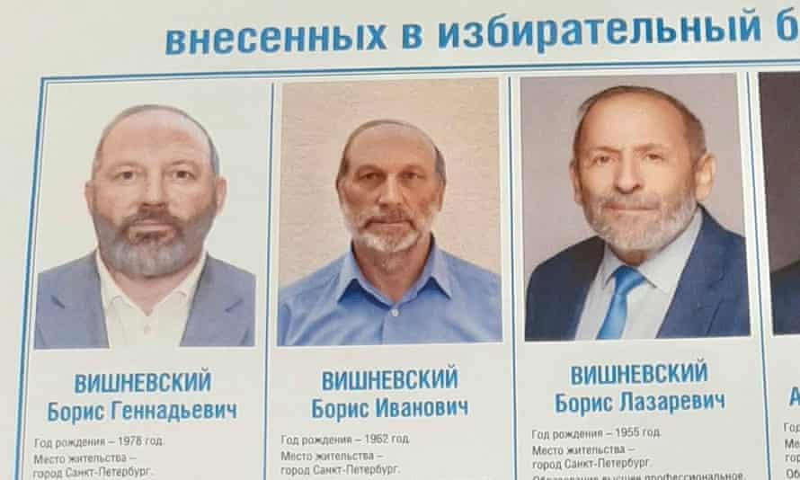 Boris Vishnevsky (right) and his two similarly named opponents.