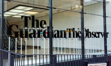 The Guardian and Observer logos in the window of Kings Place