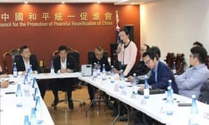 Nancy Liu speaking at a meeting of business leaders at the Australian Council for the Promotion of the Peaceful Reunification of China.