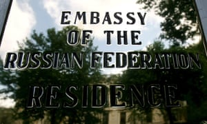 Sign at the gate of the Russian embassy in London