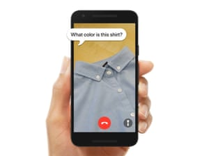 An app to connect blind people with volunteers for visual aid
