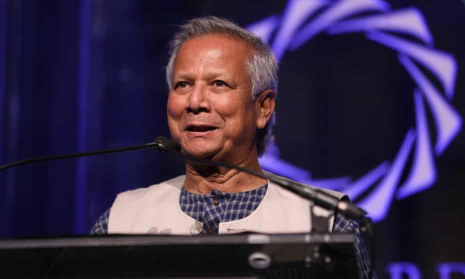 Nobel Peace Laureate Prof Muhammad Yunus receives the 2016 Concordia Leadership Award during 2016 Concordia Summit Awards Dinner in New York in 2016