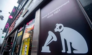 An HMV store in central London – the market for DVDs fell by over 30% this Christmas.
