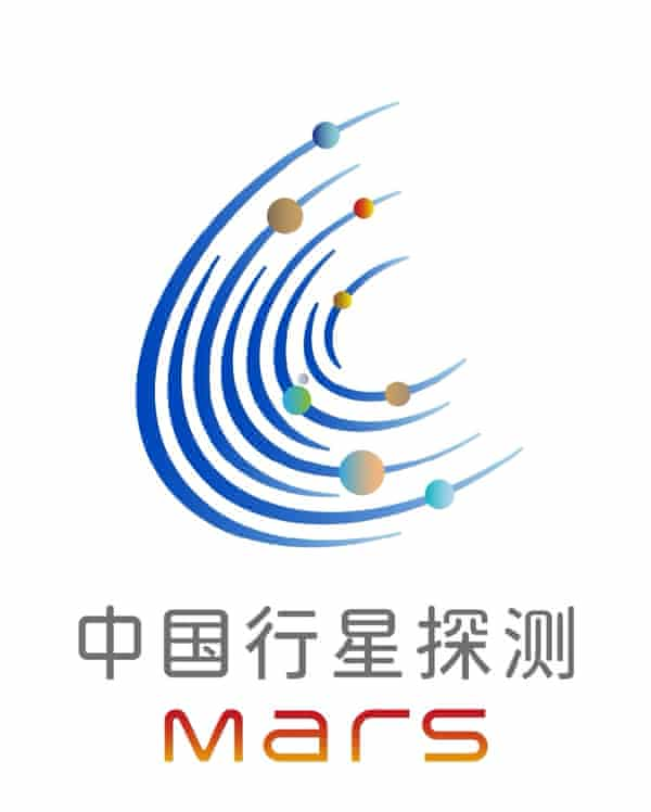 China's first Mars Exploration Mission Tianwen 1