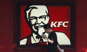 KFC poster